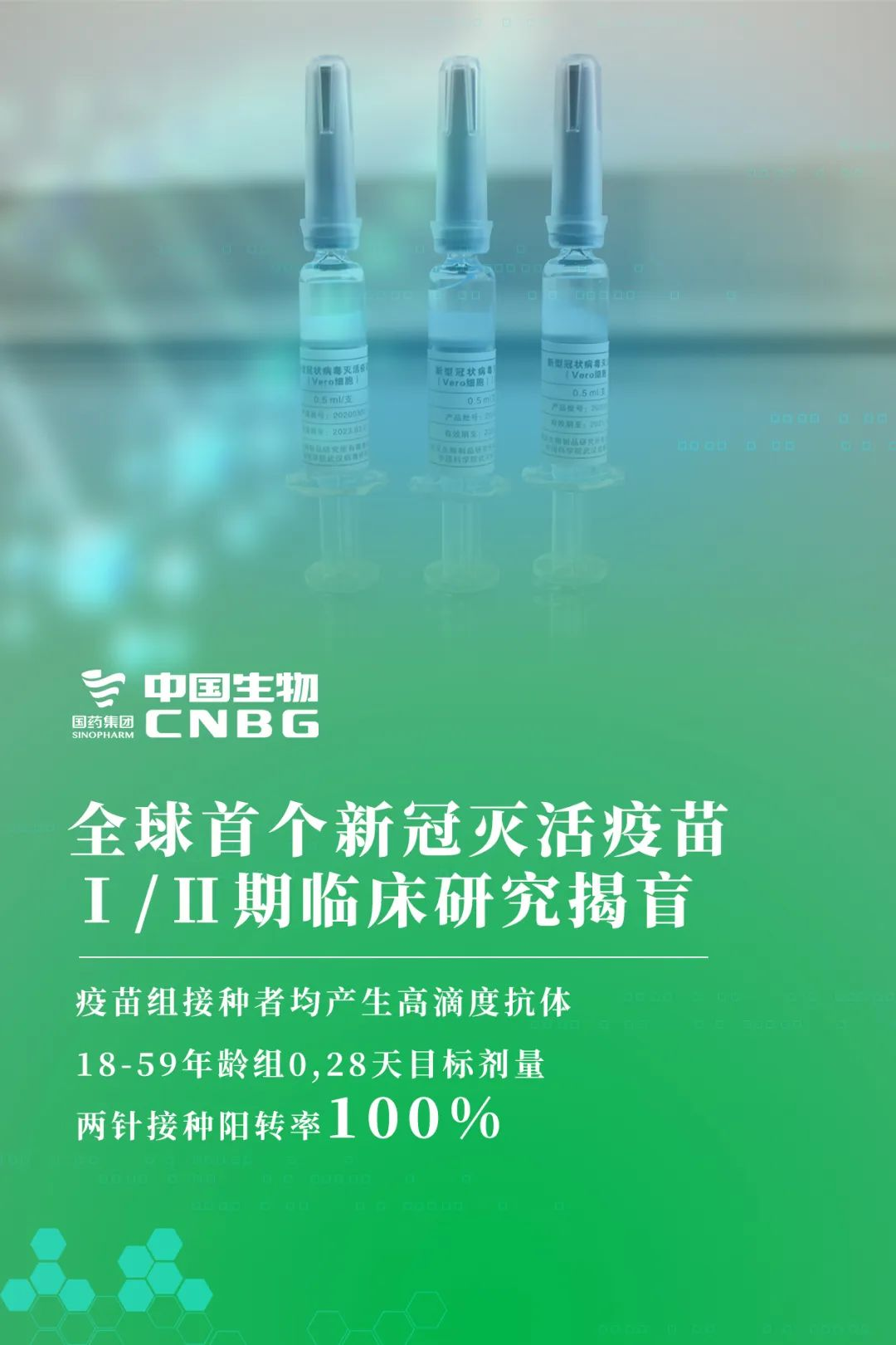 Help to fight the epidemic 丨Wusheng Institute